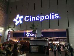 Cinepolis Paseo Acoxpa.jpg