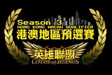 S3 Hong Kong Qualifier.jpg