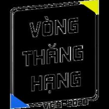 VCS 2020 Summer Promotion Logo.png