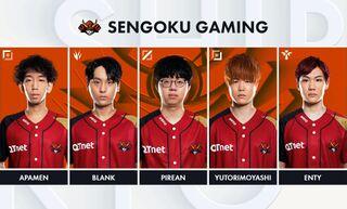 Sengoku Gaming 2020 spring.jpg