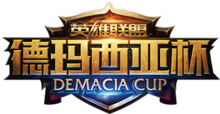 DemaciaCupLogo-lg.png