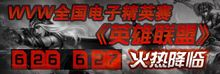 WVW Cup.jpg