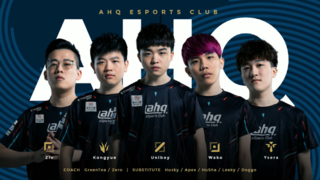AHQ 2020 Spring.png