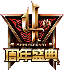 2015 China Final LogoBig.png