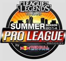 TPL Summer logo.jpg