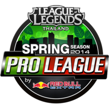2014 TPL Spring.png