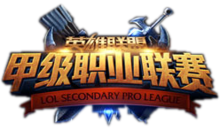 LSPL no Background.png