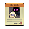 Item 20200045 Icon.png