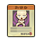 Item 20200048 Icon.png