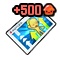 Item 20301374 Icon.png