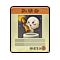 Item 20200077 Icon.png