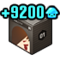 Item 20300256 Icon.png