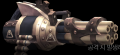 Heavy Gunner weapons.png