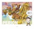Perion.jpg