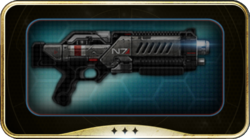 Shotgun Mastery - Gold Nameplate.png
