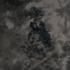 Yilfaen graphite deposit.png