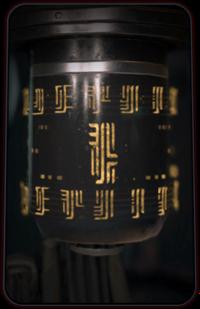 Codex Card Kett Culture.png