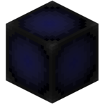 Núcleo do Reator do Nether (Queimado).png