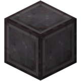 Netheritblock.png