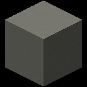 Fichier:Béton gris clair.png