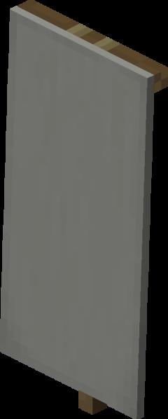 Fichier:Bannière gris clair.png