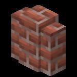 Muret en briques.png