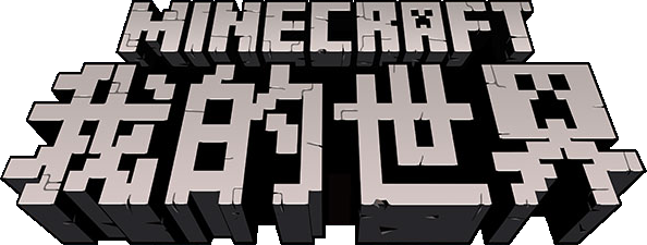 Minecraft China – Official Minecraft Wiki