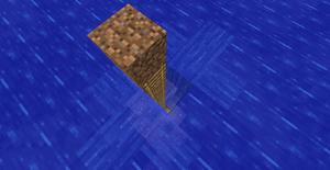 Тунель крізь воду