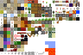 EgyptianBlockCSS.png