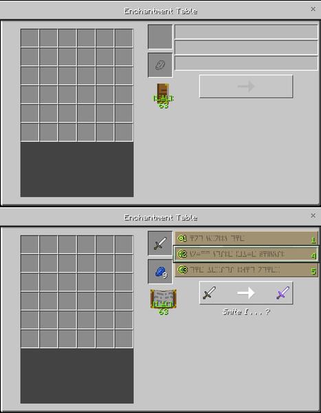 File:PE Enchanting GUI.png
