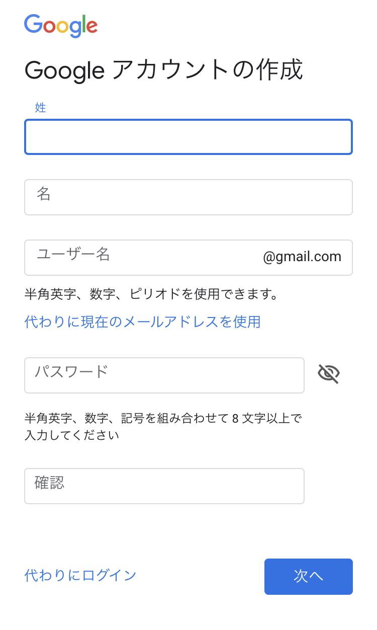 How to Google account 1.jpeg