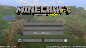 Release 1.14.png