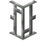 Iron Bars (NW).png