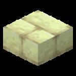 End Stone Brick Slab.png