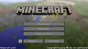 Release 1.4.4.png