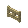 Birch Fence Gate.png