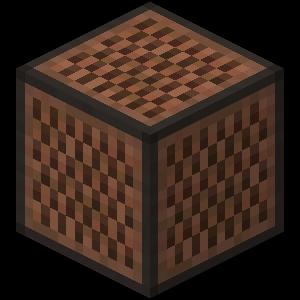 Plik:Blok dźwiękowy przed Texture Update.png