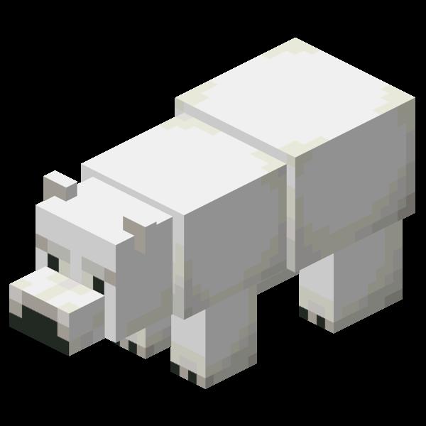 Plik:Mały niedźwiedź polarny.png
