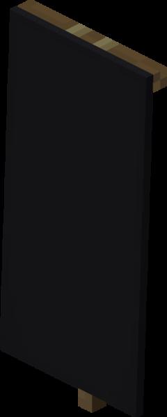Plik:Czarna chorągiew.png