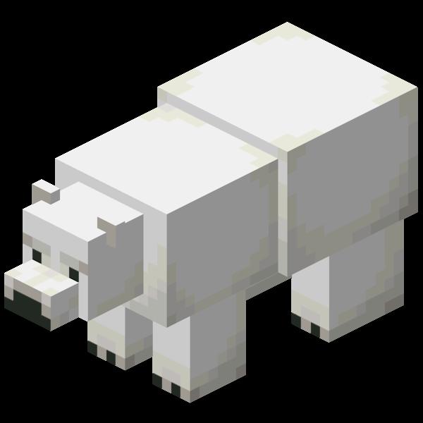 Plik:Niedźwiedź polarny.png