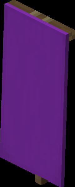 Plik:Fioletowa chorągiew.png