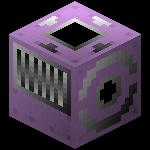 Измельчитель (Титан) (GregTech).png