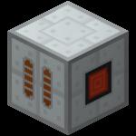Включённый жидкостный теплогенератор (IndustrialCraft 2).png