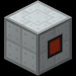 Включённый генератор Стирлинга (IndustrialCraft 2).png