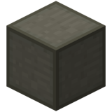 Укреплённый камень (IndustrialCraft 2).png