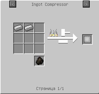Крафт сжатого железа (Galacticraft).png