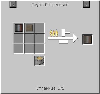 Крафт сверхпрочной обшивки (Galacticraft).jpg