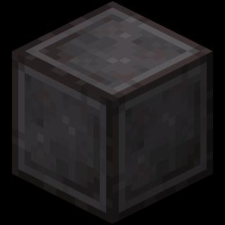Файл:Незеритовый блок.png