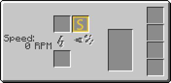 Интерфейс роторного дробителя (Advanced Machines).png