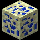 Содалитовая руда (GregTech 4).png